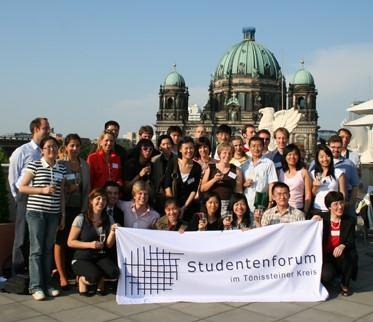 DeutschChinesischerStudentendialog 2007