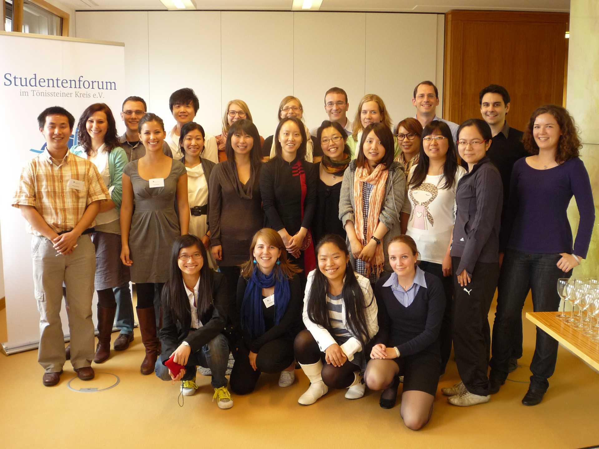 DeutschChinesischerStudentendialog 2011